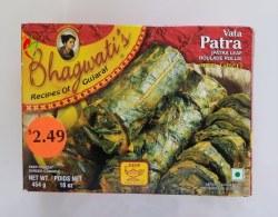 Bhagwatis Vata Patra