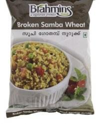 Brahmins Broken Wheat Samb 1lb