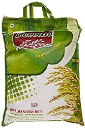 Deccan SonaMasoori Rice 20lbs