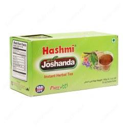 Hashmi Joshanda 30bags