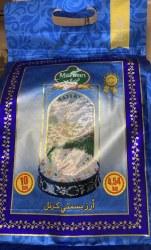 Mehran Basmati Rice Kernel 10 Lb