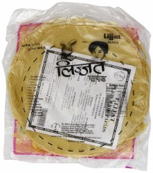Lijjat Udad Plain Papad 7oz