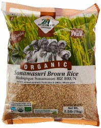 Mantra Organic Brown Sona Masoori 2.2lb
