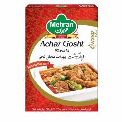 Mehran Achar Gosht Masala
