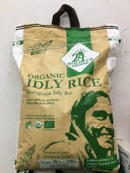 Mantra Organic Idly Rice 20lb