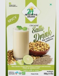 Mantra Chickpea Shake Spicy 500gm