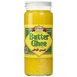 Ziyad Butter Ghee 16oz