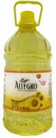 Allegro Sunflower Oil 5litre