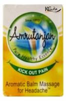 Amrutanjan Pain Balm 30ml Yellow