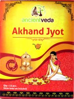 Ancient Veda Akhand Jyot