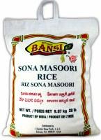 Bansi Sona Masoori Rice 20lb
