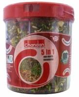 Chandan 5 In 1 Mukhwas 250g