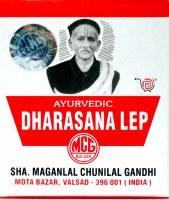 Dharasana Malis Tel 65ml