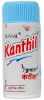 Kushal Kanthil