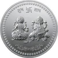 Laxmi/ganesh Silver Coin 2.5 Gms