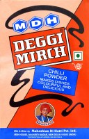 Mdh Deggi Mirch 500g