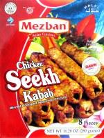 Mezban Chicken Seekh Kabob 280g