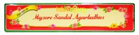 Mysore Sandal Agarbathies (20 Incense Sticks)