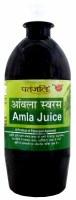 Patanjali Amla Juice 500ml
