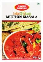 Pawar Bandhu Mutton Masala 50gm