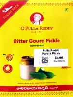 Pulla Reddy Karela Pickle 300g Bitter Gourd