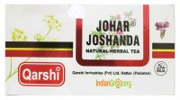 Hamshi/qarshi Joshanda 30pc Herbal Tea Box