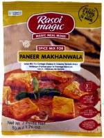 Rasoi Magic Paneer Makhanwala 45g