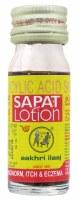 Sapat Lotion 12ml