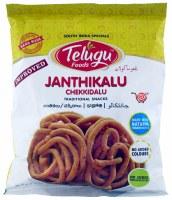Telugu Janthikalu 170g