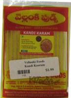 Vellanki Kandi Kaaram 100g