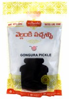 Vellanki Gongura Pickle 250g