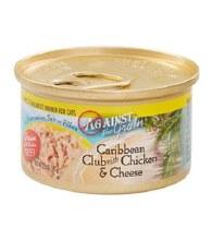 Against The Grain Caribean Club 2.8oz