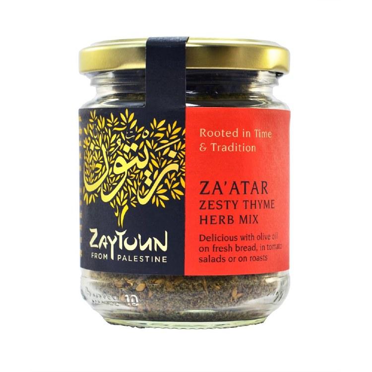 Za'tar Zesty Thyme Herb Mix
