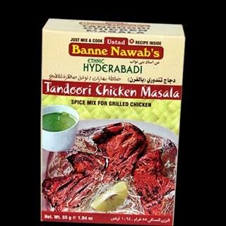 BANNE NAWAB TANDOORI CHICKEN 1.9OZ