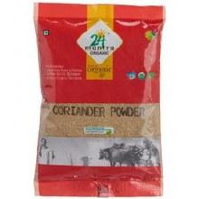 24 Mantra Coriander Powder 7oz