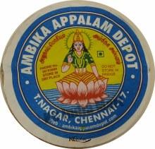 Ambika Appalam 225g