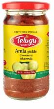 Telugu Amla  300g