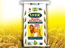 Sher Desi Wheat Atta 20lb