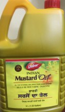 DABUR MUSTARD OIL 1.32 GALLON