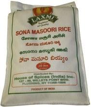 Laxmi Sona Masoori Rice 20 Lb