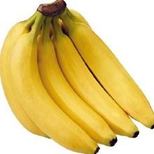 Banana Premium Lb