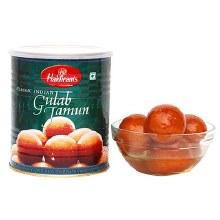 Haldiram Gulab Jamun-1 Kg 1 Kg( 12 Pcs)
