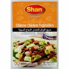 Shan  Chicken 65 60 G