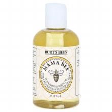 Mama Bee Body Oil