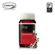 Manuka Honey 15+ Special Offer