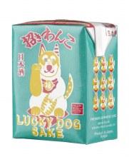 Maneki Wanko Lucky Dog Pouche