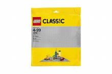 10701 LEGO GRAY BASE PLATE