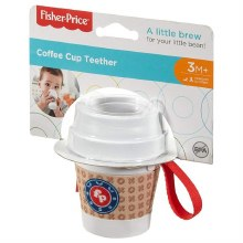 FP COFFEE CUP