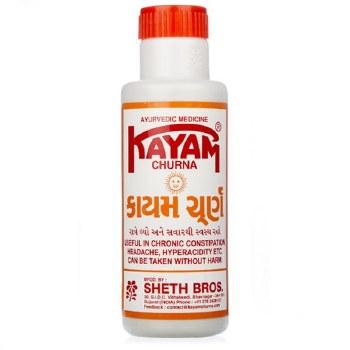 Kayam Churna(Medicine)