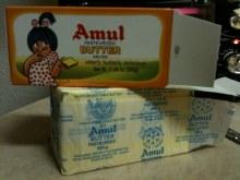 Amul Butter 17.64 oz